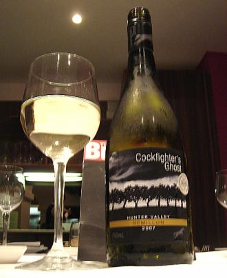 第22回 Poole's Rock Wines